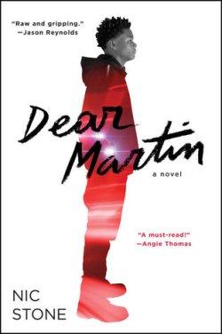 DearMartin