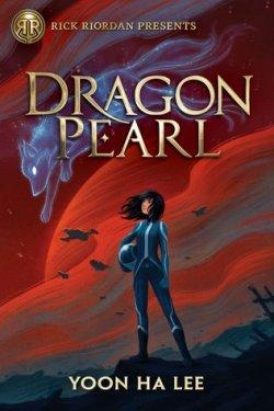 DragonPearl